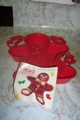 Gingerbread Jello mold in The Woodlands, Texas