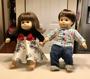 American Girl Doll Boy and Girl TWINS in Aurora, Illinois