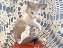 "LLADRO #5236 ""Cat and Mouse"" Mint w/ blue box in Indianapolis, Indiana"