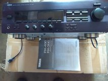 Stereo receiver and speakers in Plainfield, Illinois
