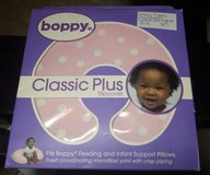 Boppy classic plus slipcover confetti dot and stripe pink New in Fort Campbell, Kentucky