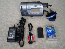 SONY Handycam in Fort Campbell, Kentucky