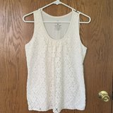 Women's Ivory Tank - small in Joliet, Illinois