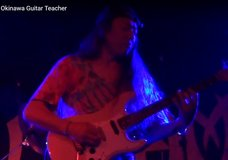 Guitar Lessons - Rock, Metal, Blues, Acoustic - Master Guitar Teacher in Okinawa, Japan