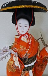 *REDUCED* Japanese Doll. 1 Foot Tall. in Okinawa, Japan
