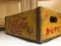 Japanese soda coke crate - Think Valentine present..... in Okinawa, Japan
