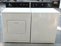 WASHER & DRYER- KENMORE HEAVY DUTY ELECTRIC SET in Camp Pendleton, California