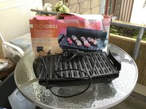 220V electric table grill - still available in Stuttgart, GE