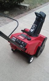 TORO  junk Snowblower Wanted, in Aurora, Illinois