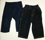 Boys Gymboree Carpenter Jeans and Baby Gap sweats- Toddler in Kingwood, Texas