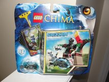 LEGO LEGENDS OF CHIMA STARTER KIT #13 #70110 in Camp Lejeune, North Carolina