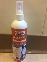 Waterless shampoo for cats in Okinawa, Japan