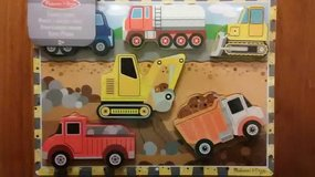 Wooden Chunky Construction Vehicles Puzzle in Yorkville, Illinois