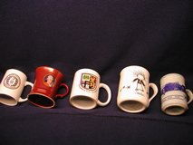 Coffee mugs/cups in Ramstein, Germany