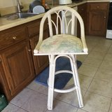 Wicker Bar Stool (real wicker) in Fort Leonard Wood, Missouri