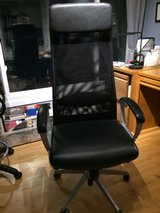 Black leather desk chair in Elgin, Illinois