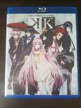 K, The Complete Series, DVD/Blue Ray in Okinawa, Japan