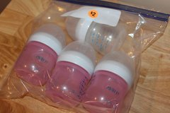 Avent 4-Ounce Bottle Set in Fort Leonard Wood, Missouri
