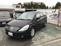 2004 Nissan Presage - Low KMs - One Owner - Power Slide Door - Backup Camera - AUX Stereo - Compare in Okinawa, Japan