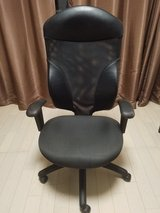 Adjustable Office Chair in Okinawa, Japan
