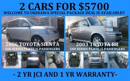 "2 CARS FOR $5700 ""WELCOME TO OKINAWA"" SPECIAL PACKAGE DEAL!! NEW JCI AND 1 YR WARRANTY!! in Okinawa, Japan"