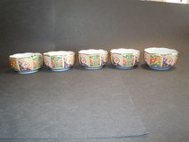 Japanese rice bowls - set of 5 in Ramstein, Germany
