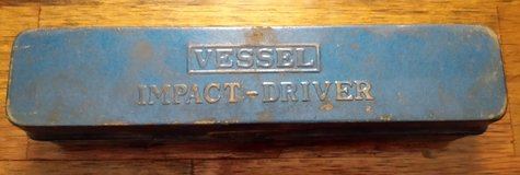 Vintage Impact driver in 29 Palms, California
