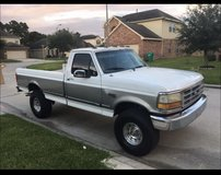 1994 FORD F-150 (1994) in Spring, Texas