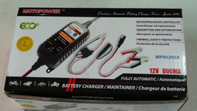 Battery Charger and Maintainer ... New in box in Okinawa, Japan