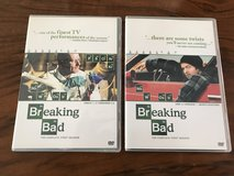Breaking Bad - The Complete First Season in Fort Irwin, California