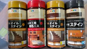 Wood Stains and Oils in Okinawa, Japan
