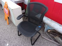 Adjustible Office Chair in Fort Riley, Kansas