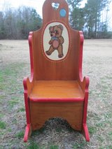 Child's rocking chair in Camp Lejeune, North Carolina
