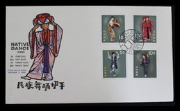 RYUKYU ISLANDS (OKINAWA) FIRST DAY COVERS(FDC'S) in Okinawa, Japan