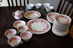 BRAMBLE OF ETRURIA MISC DISHES in Beaufort, South Carolina