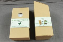 Bird Watching Gift Set in Kingwood, Texas