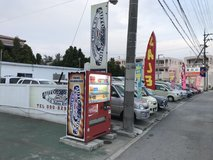BUY TODAY & DRIVE TODAY- AutoShopZ W/Best Quality Cars & Prices! Stop By Today & See! $ave! in Okinawa, Japan
