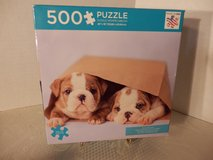 "Sealed 500 pc. Puzzle ""Paper Bag Pups"" in Chicago, Illinois"