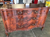 Beautiful French Style Mahogany Burl Dresser and Chest in Hopkinsville, Kentucky