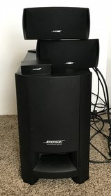 Bose CineMate II digital home theater system in Fort Campbell, Kentucky