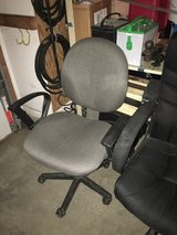 Office Chair 1 in Oswego, Illinois