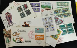 OKINAWA & JAPAN FDC'S in Okinawa, Japan