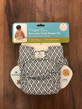 New Cloth Diaper with insert in Fort Leonard Wood, Missouri