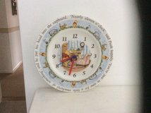 ROYAL DOULTON. WINNIE THE POOH  CHINA PLATE CLOCK in Lakenheath, UK