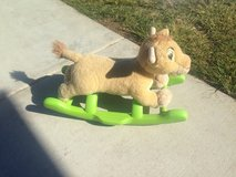 Simba rocker in Temecula, California