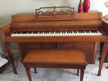 Vintage Piano in Naperville, Illinois