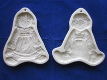 BROWN BAG BROWN BAG Cookie Art Molds in Naperville, Illinois