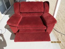 Double Recliner in 29 Palms, California