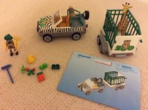 Playmobil set 4855 ZOO vehicle - trailer with giraffe in Lakenheath, UK
