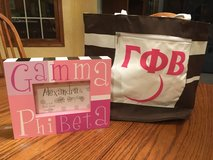 Gamma Phi Beta tote bag and picture frame in Chicago, Illinois